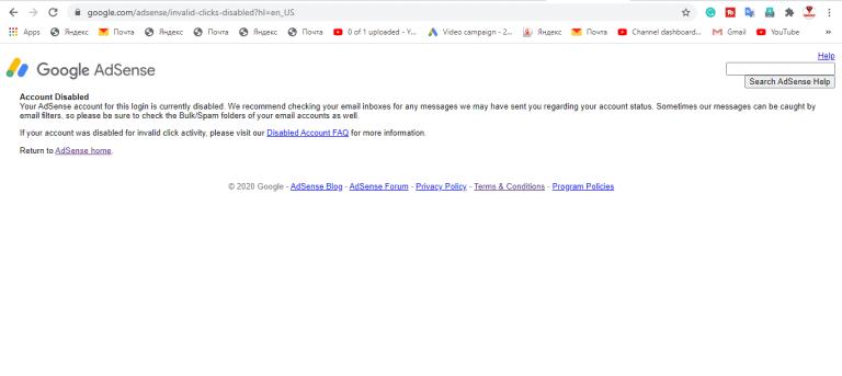 How To Fill Google AdSense Invalid Click Activity Form Hindi