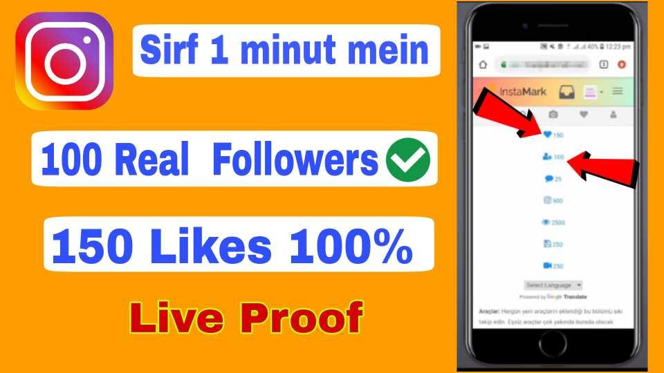 Free Likes Followers Website On Instagram- Best Site
