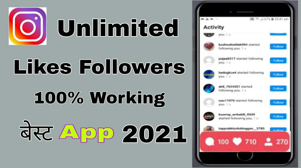 How To Get Free Likes Followers On Instagram- Best App 2021