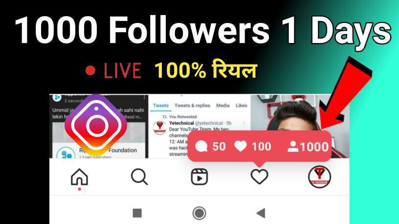 instagram free followers app