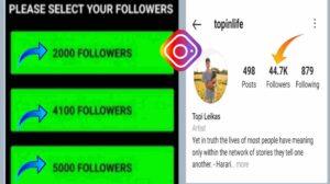 Instagram Followers Kaise Badhaye- Increase Followers On Instagram 2021