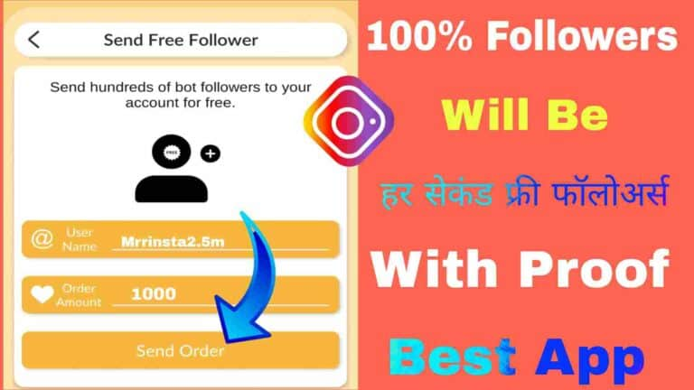 Max Like App Download- Get Instagram Followers App Without Login
